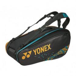 Yonex Pro Racket 92026 Camel Gold